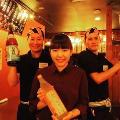 もも鐵3号店 えいどりあん 榮鶏庵の写真