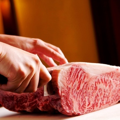 豊後牛ステーキの店 そむり 別府本店の写真