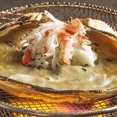美・食・同・源 天空の月 新潟のおすすめ料理3