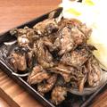 料理メニュー写真鶏ハラミ炭火網焼き