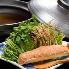 料理メニュー写真仙台せり鍋