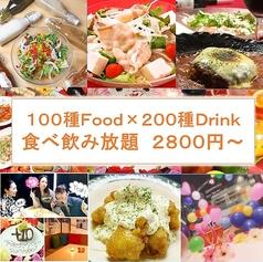 居酒屋 プラステン +10 天神大名店のおすすめ料理1