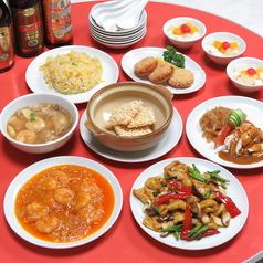 中華料理 丸勝のおすすめ料理1