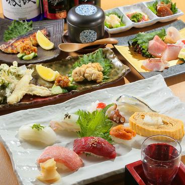 寿司 活魚 こころのおすすめ料理1