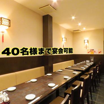 台湾小皿料理 富貴 ふきの雰囲気1