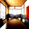 和食のやまきのおすすめポイント1