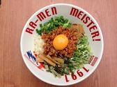 希望軒 JR神戸駅前店のおすすめ料理2