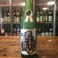 【静岡県・亀】フレッシュな味わい、上品な香りと端正なまとまりのある旨味を醸したお酒