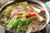 なごみ屋 南郷店のおすすめ料理3