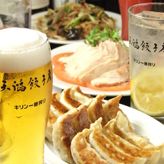 天鴻餃子房 赤坂店のコース写真