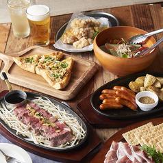 グリルみのる エスパル仙台のおすすめ料理1