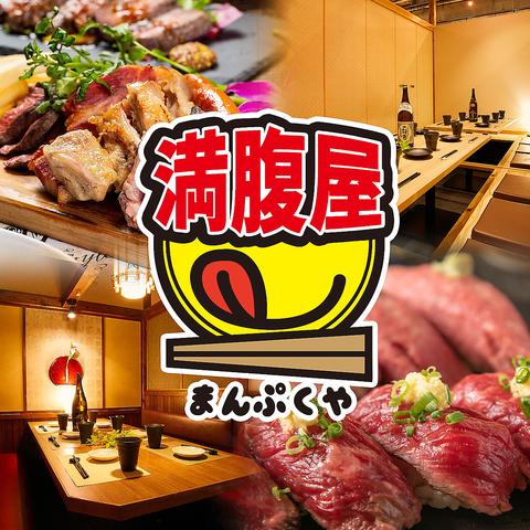 隠れ家個室Dining♪宴会コース3278円~!
