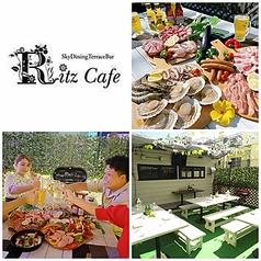 Ritz cafeの写真