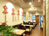 天然坊 中国菜館