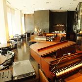 しっとりとピアノの生演奏を聴きながら(2F)