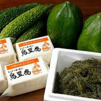 沖縄直送の新鮮食材にこだわっています!!