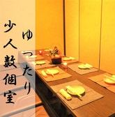 4名様~6名個室、海鮮・食べ放題・3時間飲み放題・梅田・完全個室
