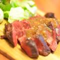 料理メニュー写真希少部位!牛サガリのステーキ