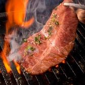 川崎肉流通センターのおすすめ料理2