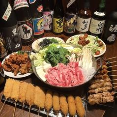 ちゃい九炉 水道橋西口店のおすすめ料理1