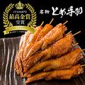 とめ手羽 思案橋店のおすすめ料理1