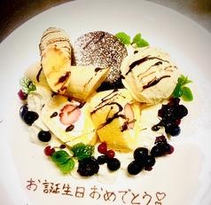 Cafe&Bar sora K&Y ケチャとゆうやゴン店のおすすめ料理1
