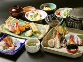 寿司割烹 紫宸殿 花月のおすすめ料理2