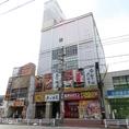 [福山駅南口][天満屋方面][三菱東京UFJ銀行の角を左折][賃貸住宅の隣のビル][5F][三井住友信託銀行目の前]幹事様安心