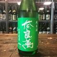 【福島県・奈良萬(ならまん)】夏に飲む酒に相応しい、軽快でキレの良いお酒