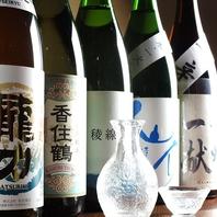 兵庫・灘のお酒が飲める!