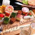 ご友人のお誕生日や記念日のお祝いなど、アニバーサリーに最適なデザートプレートをご用意いたします。(別料金1080円~)メッセージ入りなので、サプライズにもピッタリ!特別な一日を、思い出に残る日にするお手伝いをさせて頂きます♪表参道でのサプライズをお考え方は是非マルマーレへお越し下さい。