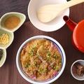 料理メニュー写真真鯛の胡麻だれ丼