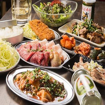 川崎肉流通センターのおすすめ料理1