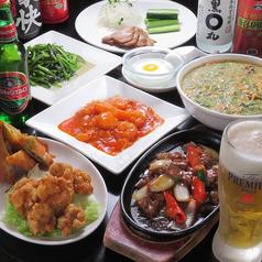 鉄龍山 つきみ野店のおすすめ料理1