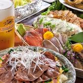全席個室 仙台牛たん炭焼酒場 たんや奥村 新宿店のおすすめ料理3