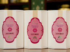 花水木 紅茶 水戸京成店のおすすめポイント1