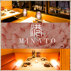 港 MINATO 渋谷店