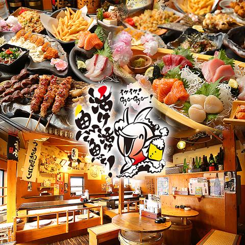 【鳳でイケイケの宴を】プロの目利きで魚好きをうらせる!飲放付コース3,500円~