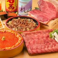 +500円で『前沢牛サーロイン』など豪華飯物に!