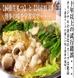 スープまで旨い博多もつ鍋など逸品料理が満載です!