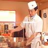 天ぷら 空海 横浜・関内店のおすすめポイント3