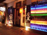 大阪串揚げ 加とちゃん家の雰囲気3