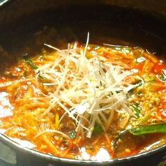 炭火焼肉 ユウ太のおすすめ料理3