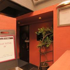 Craft WINE N クラフトワイン エヌの雰囲気1