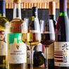 ワイン酒蔵 ビストロ魚バカ一代 飯田橋 神楽坂店のおすすめポイント2