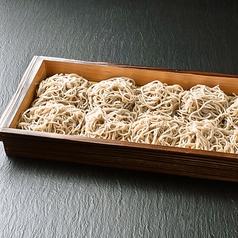 食べのみ処 海鮮蕎麦九 本厚木店のおすすめ料理1