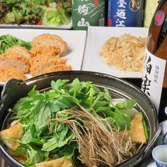 暖家 DANKE 仙台のおすすめ料理1