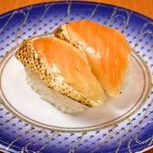 ダイマル水産 飯能店のおすすめ料理2