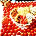 ◆RISEの二次会・ブッフェパーティーシプラン◆本格中華食べ放題+2H飲み放題→3800円~!