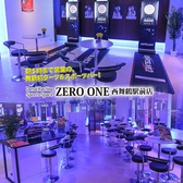 ZERO ONE 西舞鶴駅前店 京都のグルメ